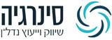 לוגו סינרגיה משרדים להשכרה בתל אביב